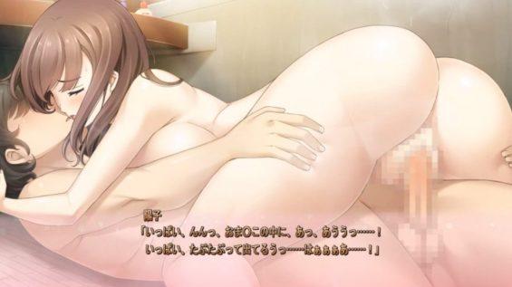 《エロゲー/正常位/エロゲ》目がチカチカ!歪んだ性欲をオスは我慢できない!激震止まらない!茶髪ショートぽっちゃり美少女のお風呂エッチ!強めのハグで興奮一体化!