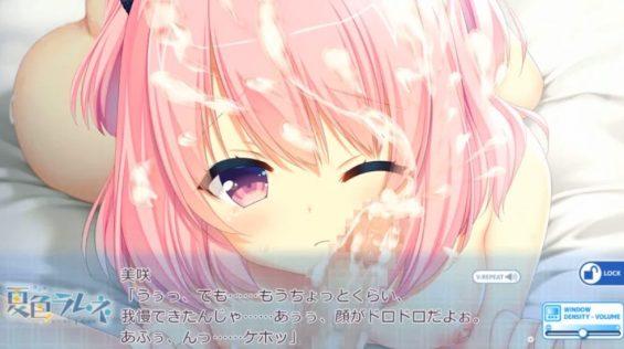 《ピンク髪/ちっぱい/フェラ》腰が揺れる!見るだけで固くなる少女をオスの欲望で染める!激震止まらない!正常位のセックスで感極まって!お返しのフェラで我慢できずに暴発!ピンクの髪色を汚す!