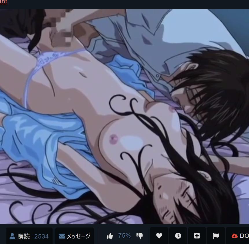 メチャシコ学園アニメ!!美少女の裸でドエロくオナニー!!病室で大胆に脱がし添い寝でコスコス♡♡